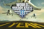 World of Warplanes: Gratis Premium-Flugzeug zum Geburtstag